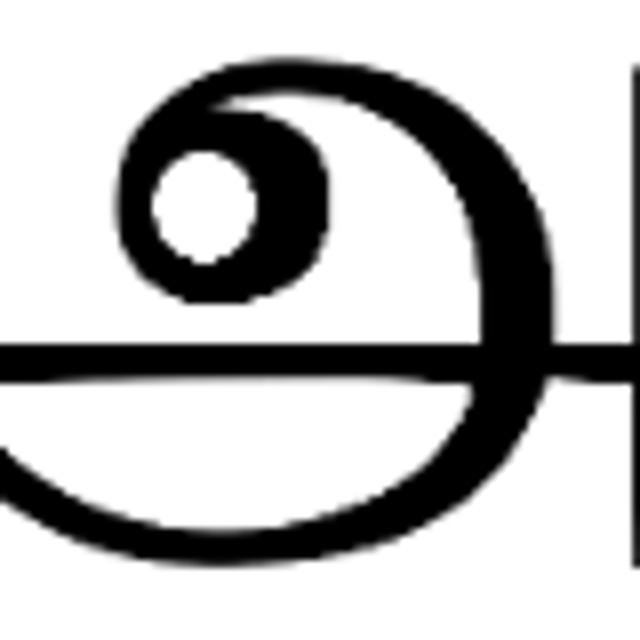 ToTamil Translator (messaging)