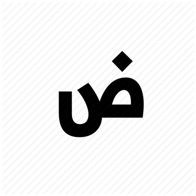 ToArabic Translator (messaging)
